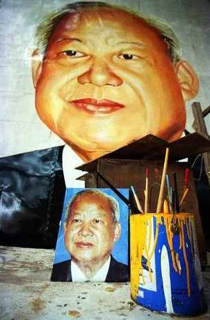 Sihanouk_painting_portrait_01_web